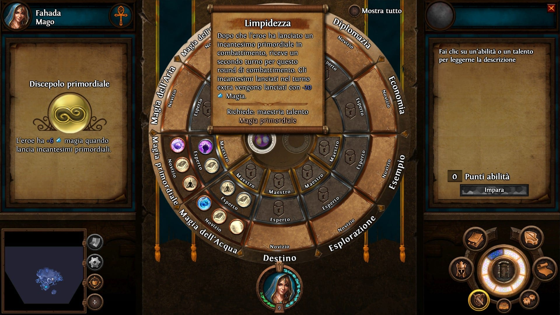 Might and Magic Heroes VII2015-10-24-1-51-22