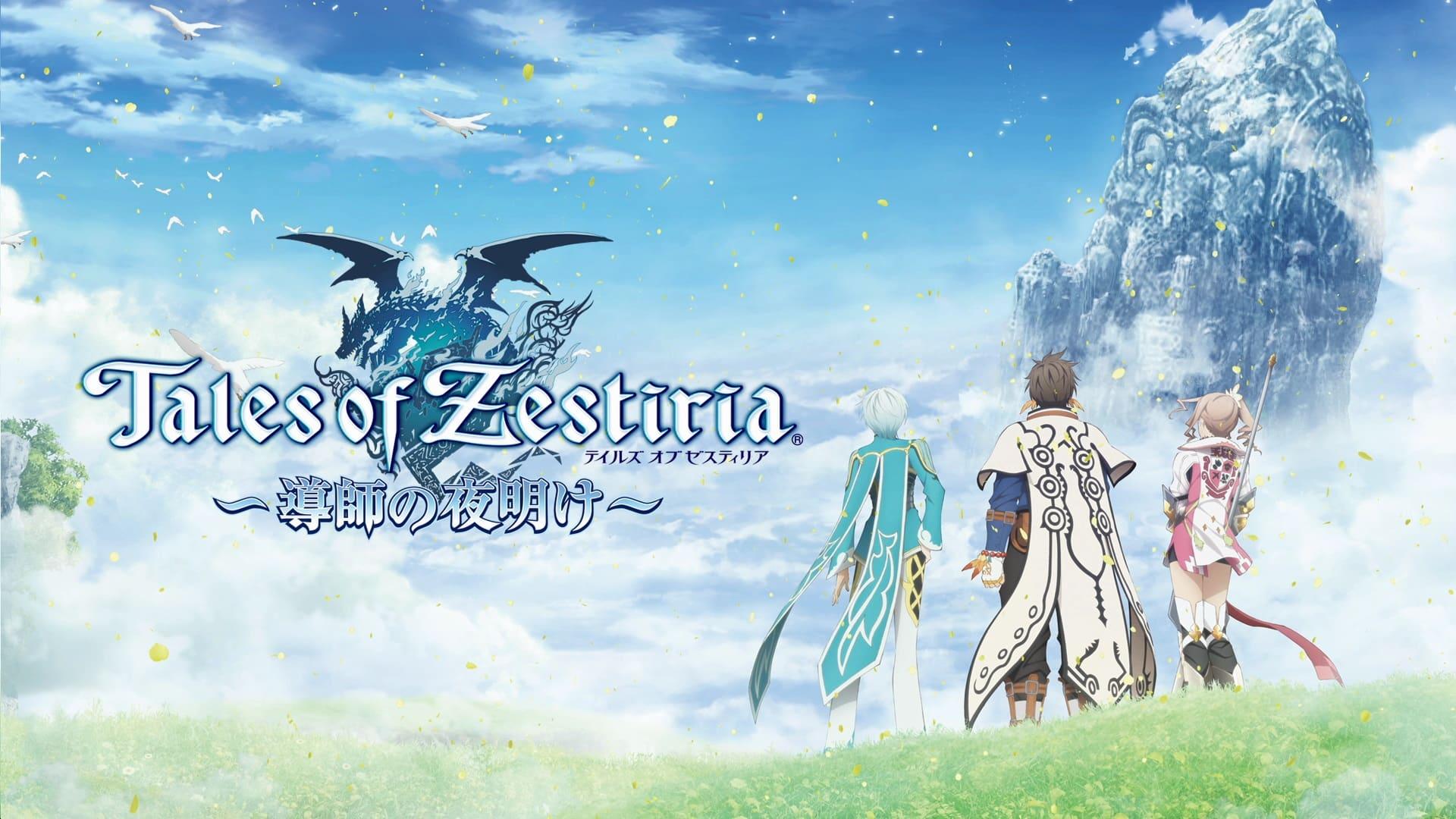 Tales of Zestiria - Recensione 2