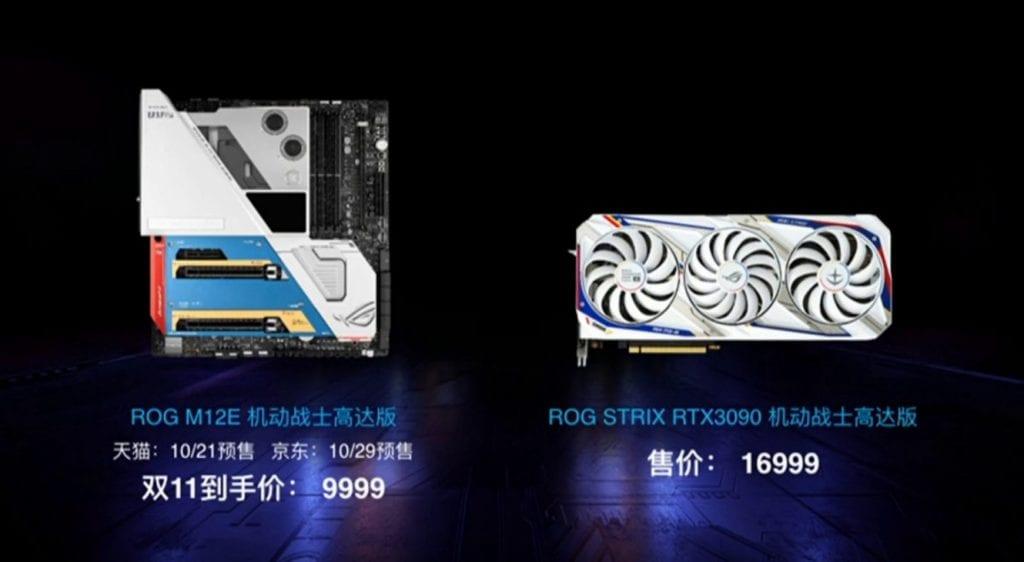 ASUS annuncia i nuovi prodotti ROG Gundam Edition
